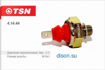 Датчик давления масла AUDI 100 1.8  2.6 2.8 2.6 E quattro 2.8 E quattro 80 2.8  A6 2.6 2.8 A8 2.8