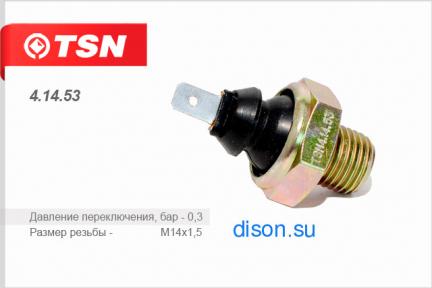 Датчик давления масла OPEL Ascona C 1.3 1.6 1.8 2.0 i Corsa A 1.0 1.2 1.3 Kadett E 1.2 1.6 D 1.7 D 1.8 i 2.0 i 1.6 i Manta B 1.3 1.6 1.9 2.0 Omega A 3.0 Senator B 2.5 2.6 3.0