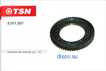 Кольцо дифференциала ВАЗ 2108-12 21099 2115