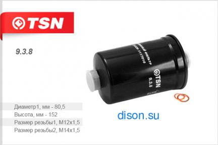 Фильтр топливный (гайка) ГАЗ 3110 31029 3102 (дв. ЗМЗ 406) (инж)