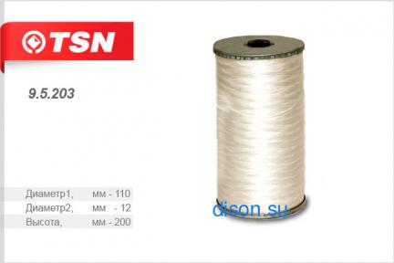 Элемент фильтрующий очистки масла намоточный синтетика КАМАЗ 7405 ЕВРО-3 ЕВРО-4