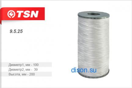 Элемент фильтрующий очистки масла) намоточный синтетика КАМАЗ (дв. 740) ЛИАЗ-5256