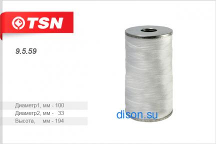 Элемент фильтрующий очистки масла намоточный синтетика ГАЗ 53 3307(дв. ЗМЗ 511) 66 (дв. ЗМЗ 66-06)