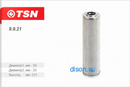 Элемент фильтрующий очистки масла ПТЗ К-744 К-744Р2 КИРОВЕЦ