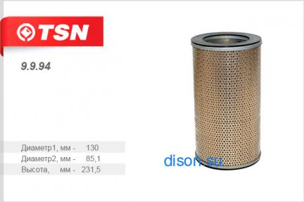 Элемент фильтрующий очистки масла CATERPILLAR сельхозтехника,строительная техника,погрузчик 992D