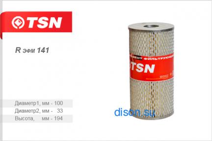 Элемент фильтрующий очистки масла ГАЗ 53 3307(дв. ЗМЗ 511) 66 (дв. ЗМЗ 66-06)